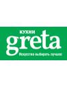 Кухни Greta
